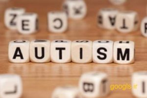 اختلال رفتاری اوتیسم