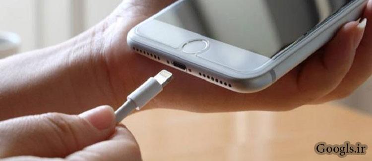شارژ گوشی موبایل