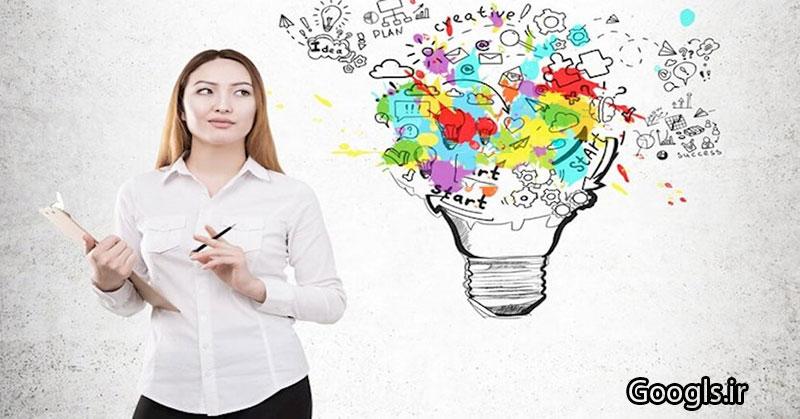 تفکر و خلاقیت