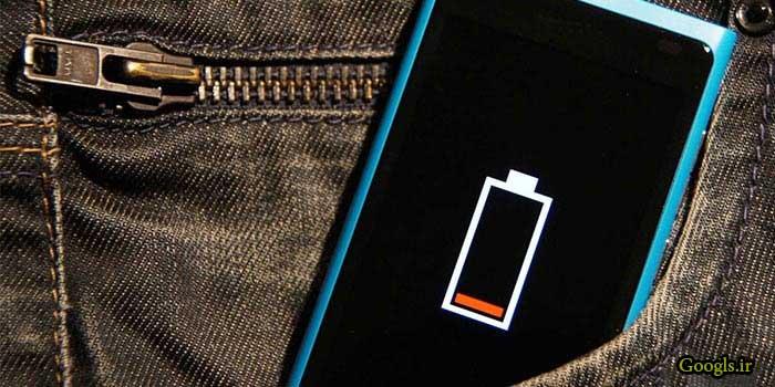 افزایش عمر باتری گوشی موبایل