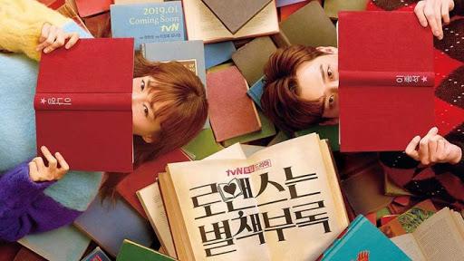 سریال عشق یک دفترچه راهنماست
