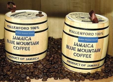 قهوه کوهستان آبی
