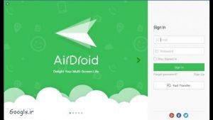 اپلیکیشن اندروید AirDroid