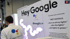 سیستم هوشمندسازی Google