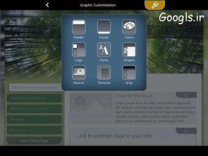 اپلیکیشن SimDif برای طراحی سایت توسط موبایل