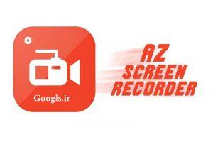 برنامه AZ Screen Recorder