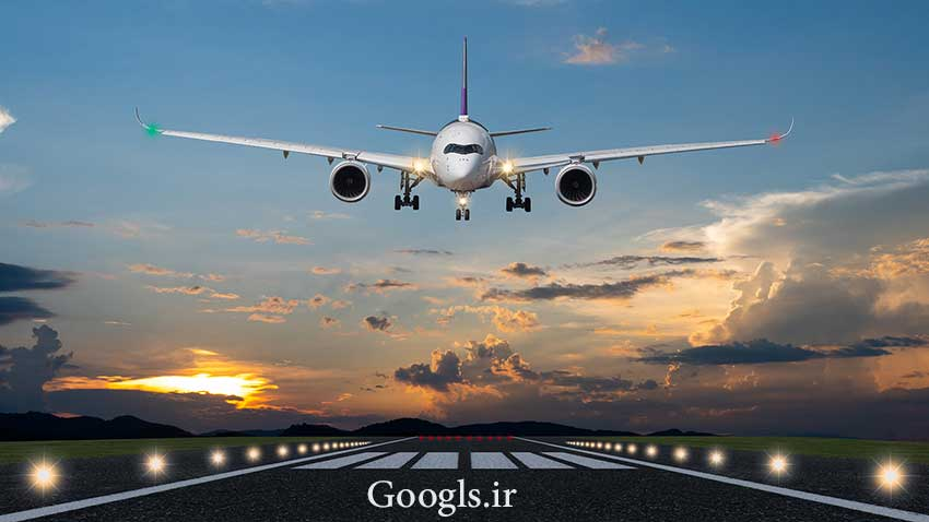فرودگاه بزرگ