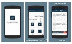 اپلیکیشن موبایل برای ترجمه متون