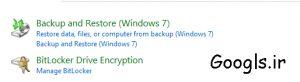 بکاپ گیری ویندوز 10