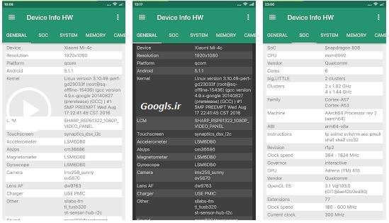 اپلیکیشن اندرویدی Device Info HW