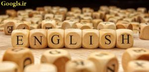 زبان خارجی