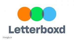 سایت مردمی Letterboxd در خصوص فیلم و سریال
