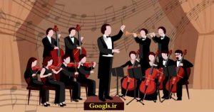 موسیقی ارکسترال