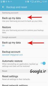 فرآیند backup گرفتن از اطلاعات گوشی