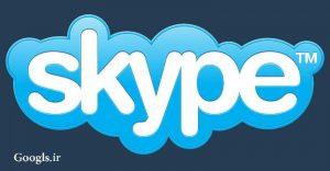 برنامه چت اسکایپ