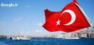 مهاجرت تحصیلی به ترکیه با گرفتن بورسیه