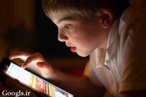 مشکلاتی که گوشی های هوشمند برای کودکان بوجود می آورد