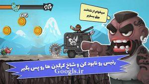 بازی ایرانی انتقام کرگدن