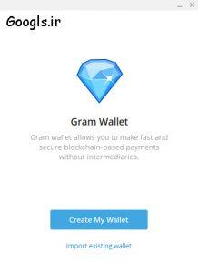 ایجاد کیف پول
