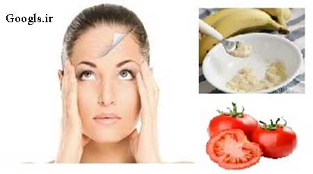 درمان چروک صورت