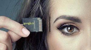 راهکار تقویت حافظه