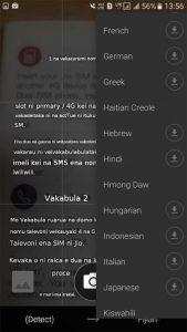 ترجمه زبان با اپلیکیشن