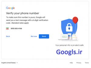 ساخت صندوق پستی در گوگل
