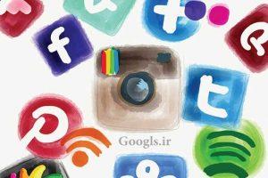 برنامه های شبکه اجتماعی