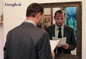 صحبت کردن با خود در آینه برای آموزش