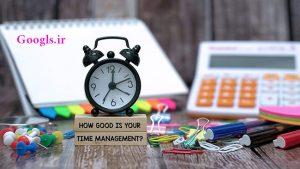 نکات کلیدی در مدیریت زمان